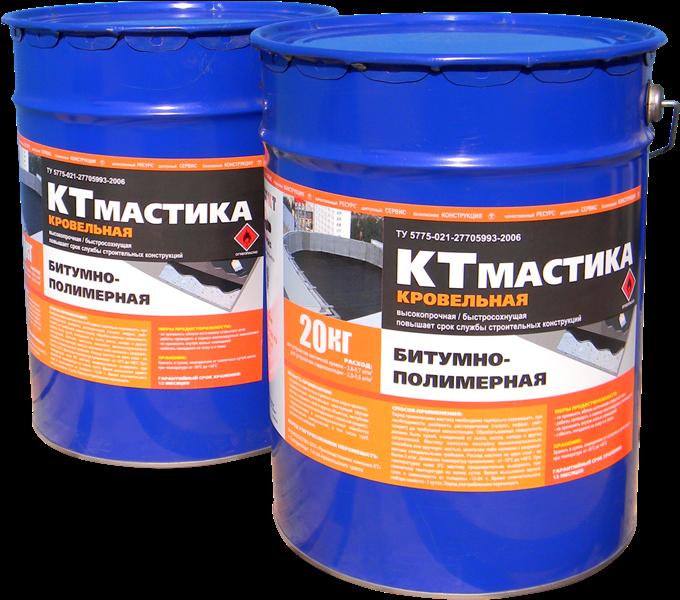 Мастика битумно-кукерсольная прайс-лист битумная мастика для гидроизоляции цена киев